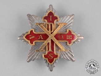 Sicily, Kingdom. A Constantinian Order of Saint George, Grand Cross Star