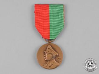 Burundi, Kingdom. A King Mwambutsa IV Bangiricenge Meritorious Service Medal