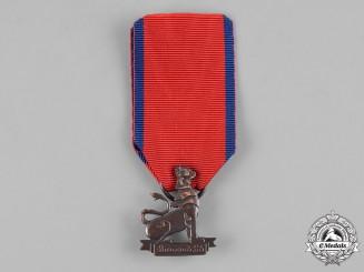 Burma. A Bravery Medal (Thiha Bala)