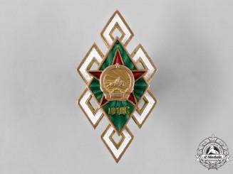 Mongolia, People's Republic. A Mongolian Military Academy Graduation Badge