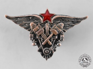 Russia, Soviet Union. A Soviet Air Force Mechanic and Technician School Graduation Badge, c.1940