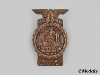 Germany, NSBO. A 1933 National Socialist Factory Cell Organization Westphalia Commemorative Badge, by Funcke & Brüninghaus