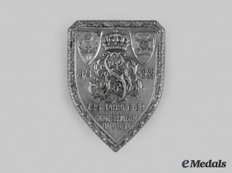 Germany, Third Reich. A 1939 Guards Rifle Battalion 125th Anniversary Badge