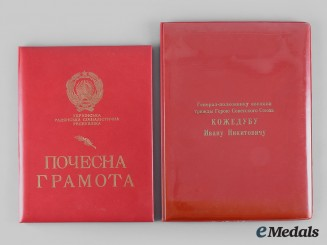 Russia, Soviet Union. A Pair of Award Documents to Soviet Fighter Ace Ivan Kozhedub