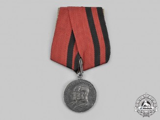 Russia, Imperial. A Medal Commemorating the Creation of Parish Schools, c. 1909