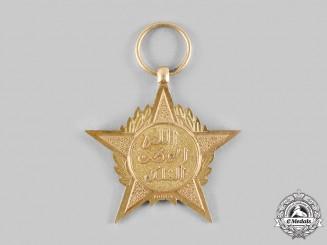 Morocco, Kingdom. A Star of Merit, III Class, by LR Paris, c.1960