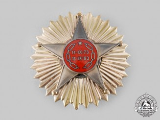 Chile, Republic. A Decoration of Honour for Distinguished Service, Grand Star