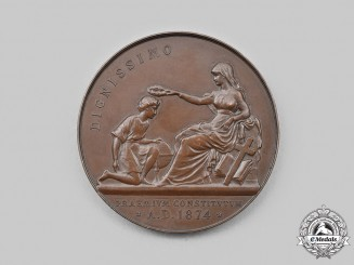 Canada, Dominion. A Catholic Schools of Montreal School Prize Donation Medal