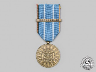Belgium, Kingdom. A Medal for Operations Abroad for the Battle of Haktang-Ni during the Korean War