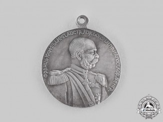 Russia, Imperial. A 50th Anniversary Medal of the Emperor of Austria's Life-Guards Kexgolmsky Regiment