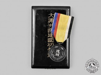 China, Republic. Danzhou State Founding Medal with Case