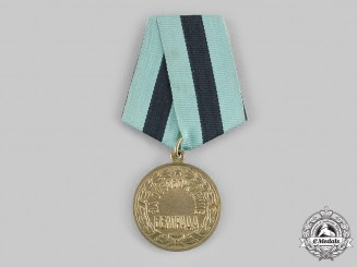 Russia, Soviet Union. A Medal for the Liberation of Belgrade 1944