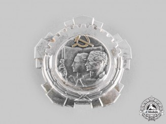 Yugoslavia, Socialist Federal Republic. Order of Labour, III Class