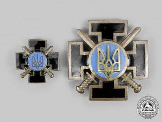 Ukraine, Republic. Two Armed Forces Combatant's Crosses