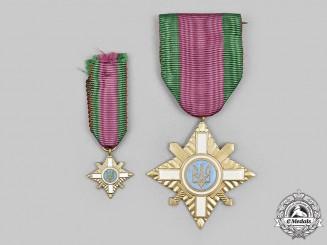Ukraine, Republic. Two Military Crosses of the Ukrainian National Republic 1917-1957