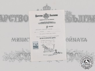 Germany, Third Reich. A Bulgarian First War Medal Document to Sergeant Schumacher, 1940
