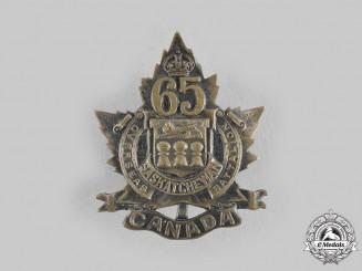 """Canada, CEF. A 65th Infantry Battalion """"Saskatchewan Battalion"""" Cap Badge"""