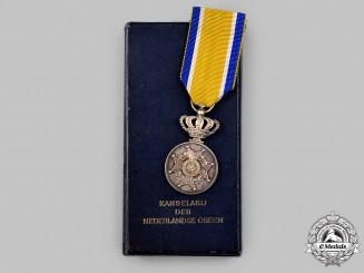 Netherlands, Kingdom. An Order of Orange-Nassau, Civil Division, Silver Grade Medal