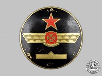 Spain. A Rare Communist Pilot's Badge, c.1935