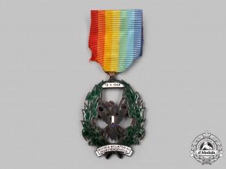Equatorial Guinea, Republic. An Independence Order, Bronze Grade, Knight