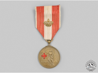 Netherlands, Kingdom. A Medal of Merit of the Red Cross, II Class Bronze Grade, c.1945
