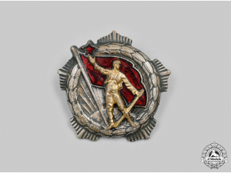 Albania, People's Republic. A Medal of Remembrance, c.1950