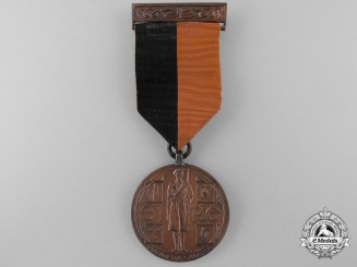 An Irish General Service Medal