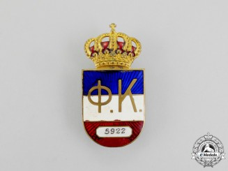 Yugoslavia, Kingdom. A Badge of the Royal Financial Control