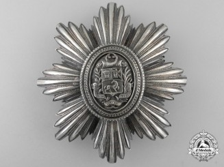 A Venezuelan Order of the Bust of Bolivar; French Made