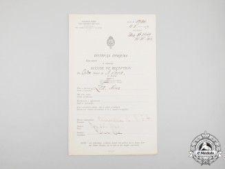 Yugoslavia, Kingdom. An Order of St. Sava Award Document to an American, 1923