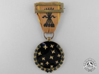 A Spanish Fascist Party Member's Medal; Named & Dated
