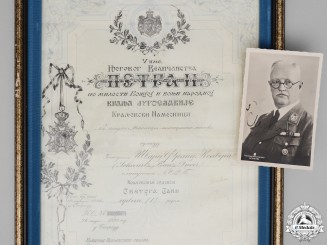 "A Yugoslavian St. Sava Award Document to NSDAP Reichsschatzmeister Franz Xaver Schwarz; Party Member Number ""6"""