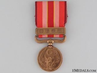 Manchurian Incident Medal, 1931-1934