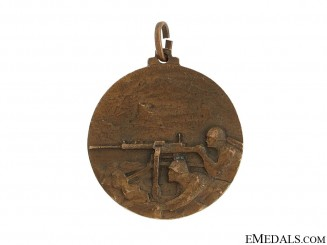Medal of 508th Motorized Battalion – Trieste