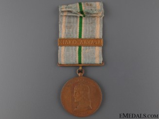 Medal of the Greek-Bulgarian War 1913