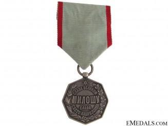 Medal St.Andrew Commemorative 1858-98