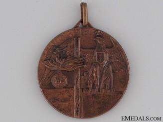 Messina Carabinieri Faithful Service Medal