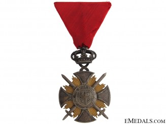 Military Order of Kara-George