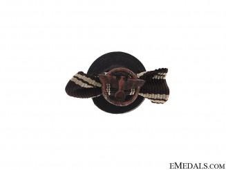 Miniature NSDAP Award