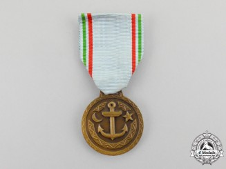 France, Vichy Government. An African Campaign Medal for Somalialand, Madagascar and French Equatorial Africa 1941-1944
