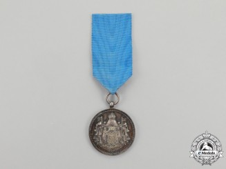 Serbia. A Medal for Service to the Royal Household