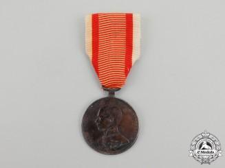 Austria. A Silver Bravery Medal; First Class