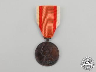 Austria, Imperial. A Silver Bravery Medal, I Class, c.1850