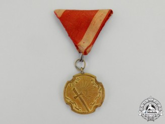 Serbia. A Southern Liberation Medal