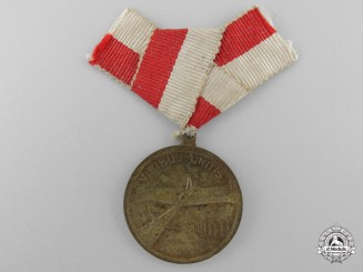 An Early 1900 Austrian Air Fleet Medal
