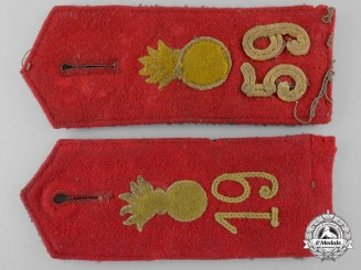 Two First War German Shoulder Straps