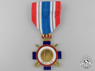 An English 1941-1945 Serbian Commemorative Cross