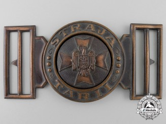 Romania, Kingdom. A Civil Officer's Buckle, c.1940