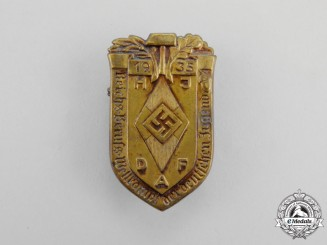 A 1935 HJ/DAF Joint Reichs Occupational Skills Competition Badge
