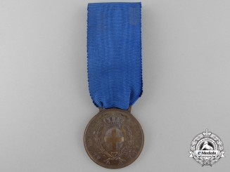 An Italian Al Valore Militare Medal for the Spanish Civil War; Bronze Grade